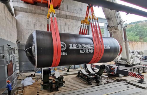 China's new solid rocket engine completes test run