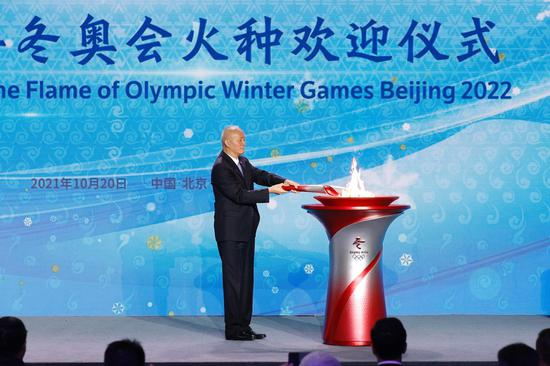 China holds welcome ceremony for Beijing 2022 Olympic flame