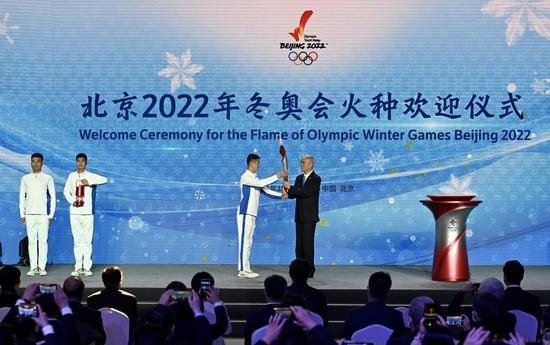 Beijing unveils 2022 torch relay plan, uniform and demonstration cauldron