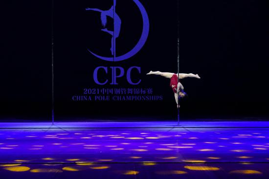 9th Chinese National Pole Dance Championship held in Tianjin
