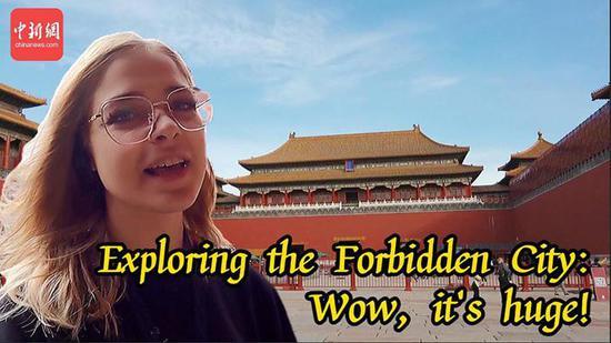 Exploring the Forbidden City: 'Wow, it's huge!'