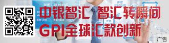 山东快三精准计划app—主页22270.COM银智汇