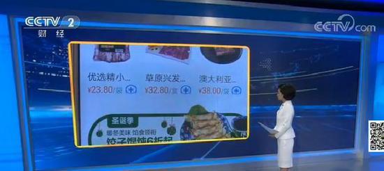 中国个人消费市场规模,依然只有美国三分之一
