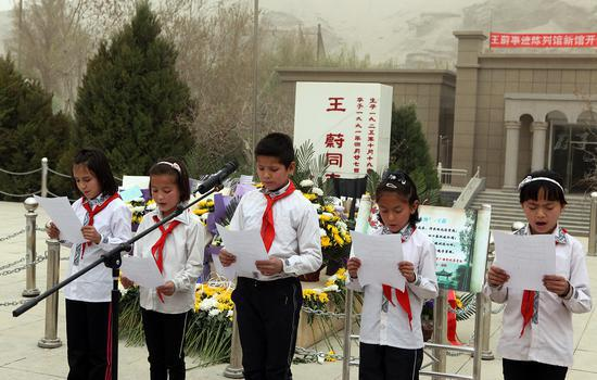 图为小学生朗诵《我们怀念你》缅怀王蔚。