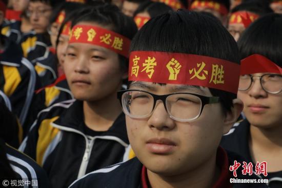 资料图:河北衡水二中高考百日誓师大会 闫楠 摄 图片来源:视觉中国
