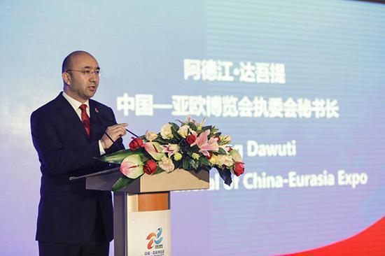 中国—亚欧博览会执委会秘书处秘书长阿德江·达吾提讲话