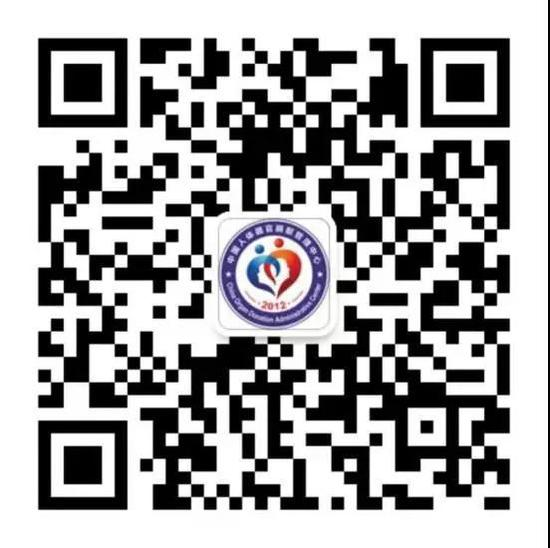 """贰登录""""中国人体器官捐献管理中心""""官方网站(http://www.rcsccod.cn.tianyuefang.com/)进行网上报名登记。"""