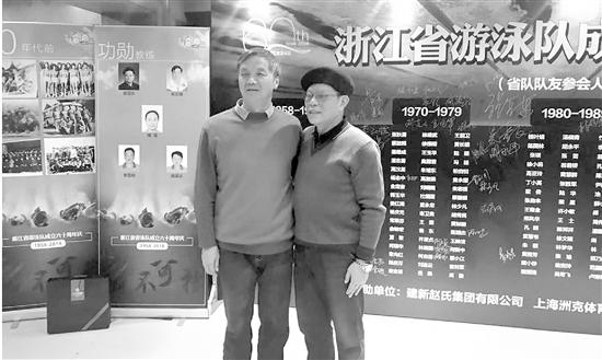 朱志根(左)和章仁照两代浙江游泳人合影。