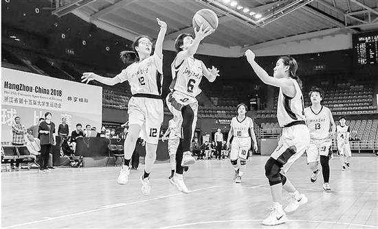 浙江省大学生运动会女篮决赛。