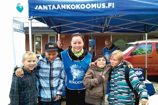 陈燕妮在芬兰
