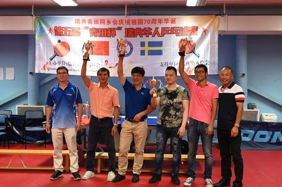 瑞典青田同乡会副会长张少华和乒乓球赛总负责人夏海栋为季军获奖队颁奖。