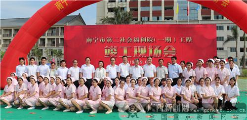 参加本次竣工现场会的领导和工作人员合影。广西新闻网记者 刘家财 摄