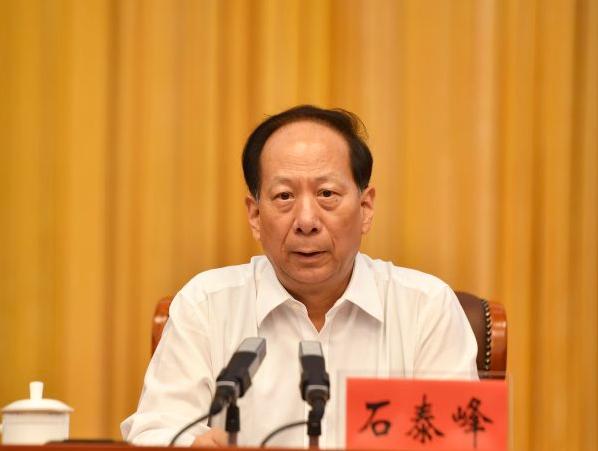 自治区党委书记、人大常委会主任石泰峰讲话。