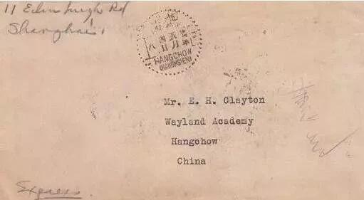 葛烈腾先生书信信封