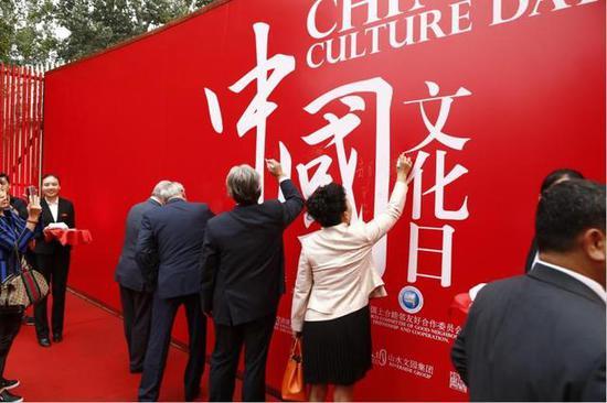 上合中國文化日
