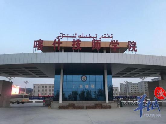 广东技工教育助喀什技工院校连升三级