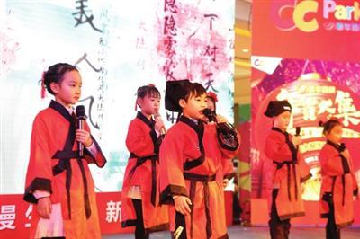 孩子们在颁奖会上表演诗词朗诵。  本报记者郎凯摄