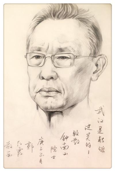 《致敬》    郭紅霞    銀川市教科所