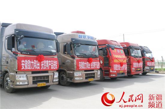 7辆载有200余吨和田白条鸭的冷链物流车正在等待发车。那衣 摄