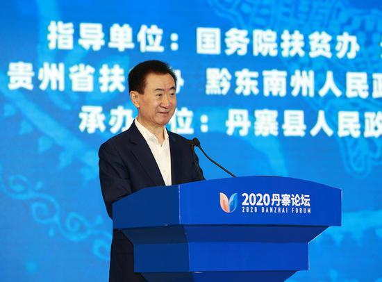 万达集团董事长王健林致辞。杜朋城 摄