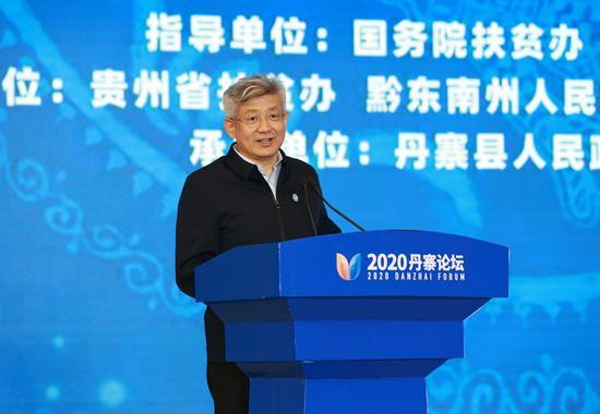 全国工商联党组副书记、副主席樊友山讲话。杜朋城 摄
