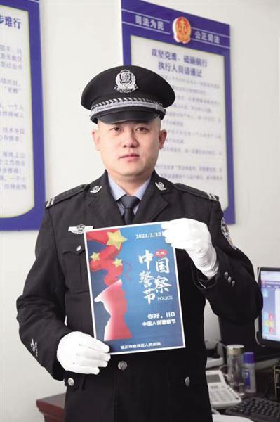 <p>  银川市金凤区人民法院司法警察王笙。</p>