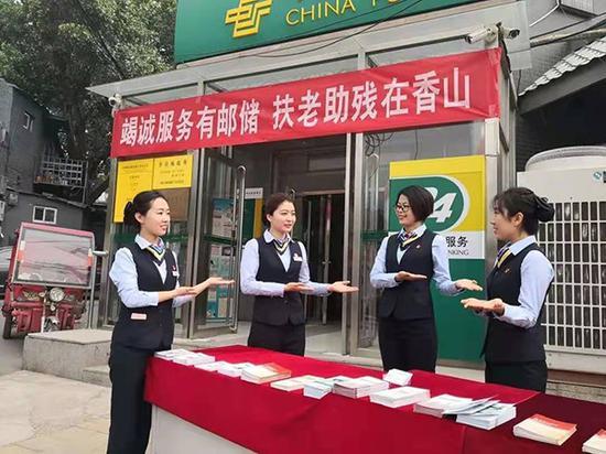 (图为邮储银行提供,授权中国网财经使用)