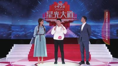 李涛与主持人互动。图片由受访者提供