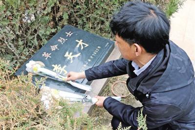 <p>  退役军人事务局干部向先烈李天才敬献鲜花。</p><p>  本报记者 杨志挺 摄</p>