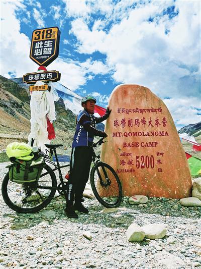 付啟勝到達珠穆朗瑪峰大本營。受訪者供圖