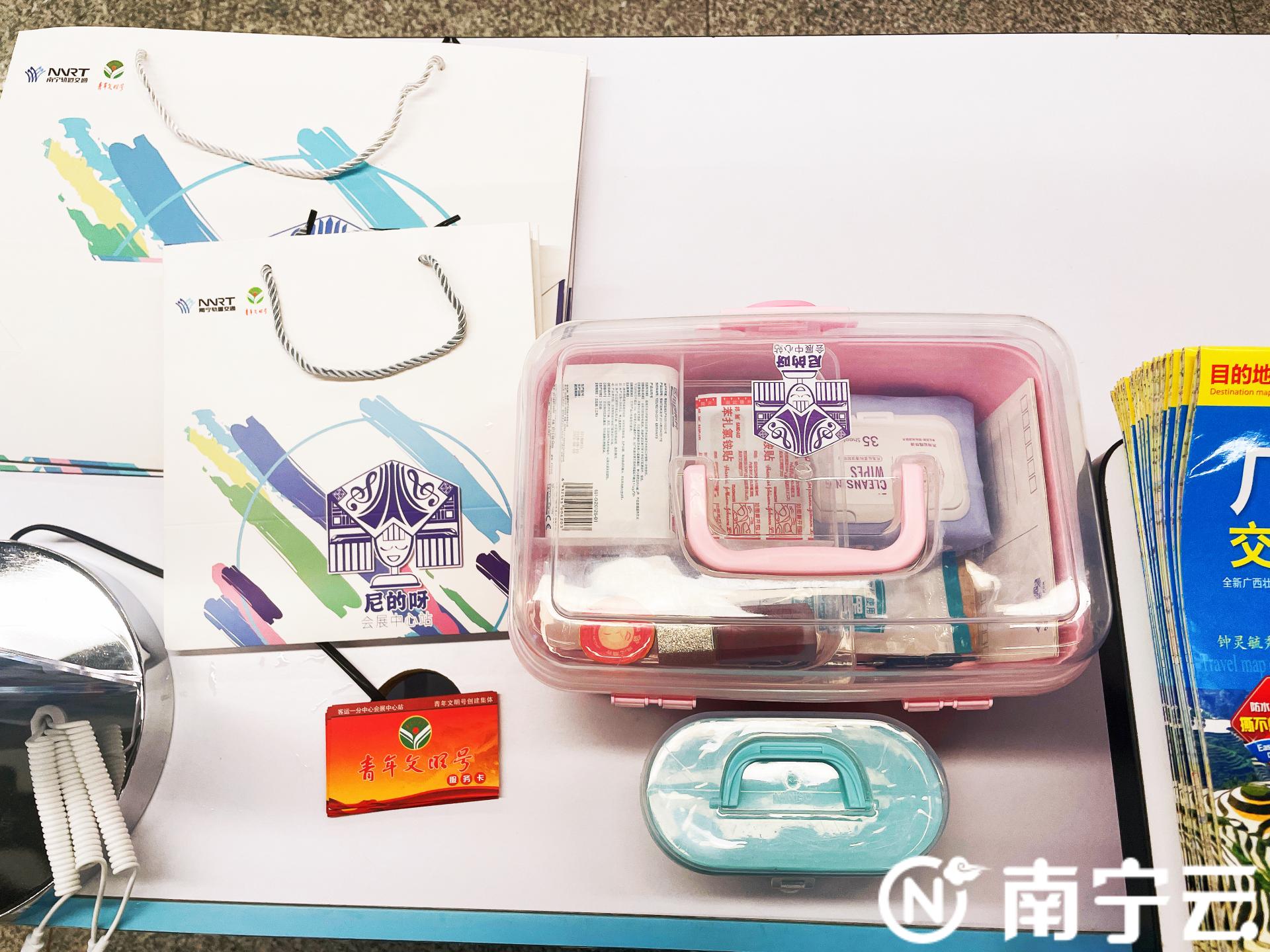 南宁地铁开展第十八届东博会、峰会系列服务保障工作