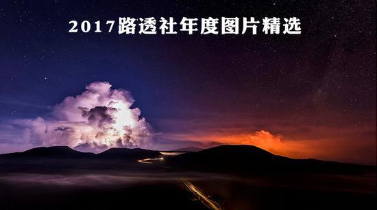 2017路透社年度图片精选