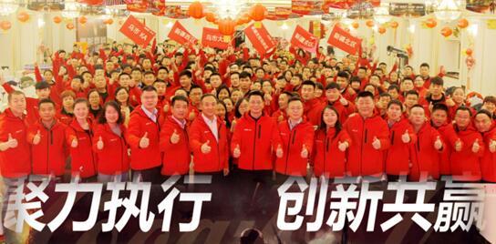 聚力执行 创新共赢——中可新疆厂2018年CNY启动会