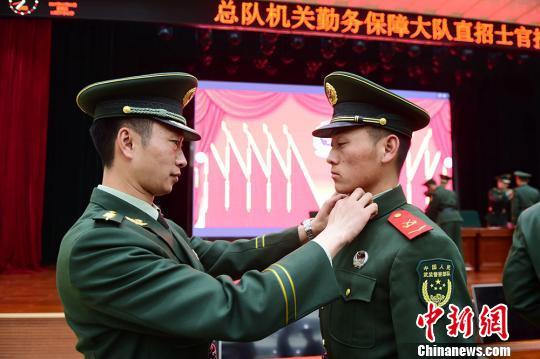 新疆边防总队举行2017年直招士官授衔仪式