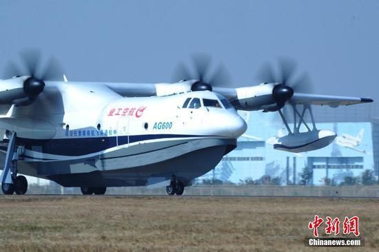 中国自研最大水陆两栖飞机AG600首飞