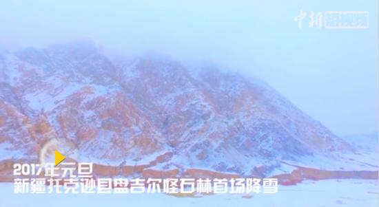 新疆托克逊县盘吉尔怪石林雪景迷人