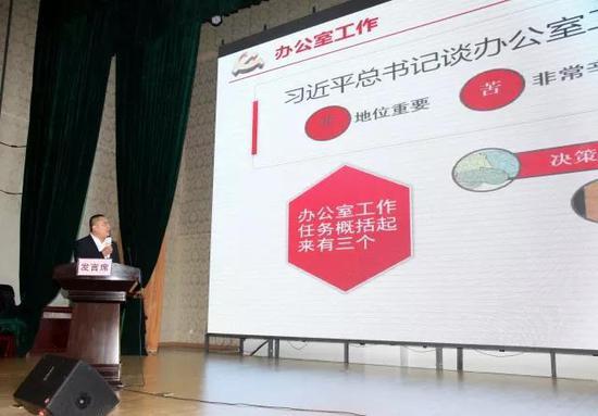 新疆库尔勒开发区2017年考核述职PPT唱主角