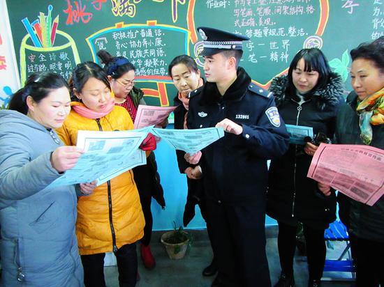 民警向学校教职工开展法律常识宣传