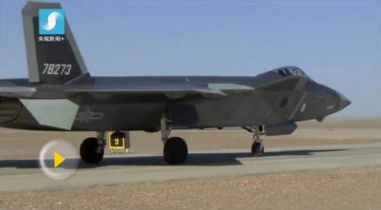 空军最新宣传片 打开就让人热血沸腾