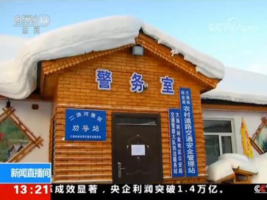 雪乡导游打人事件:涉事导游被刑拘