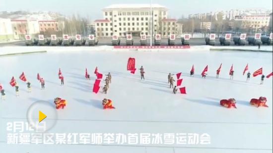 新疆军区某红军师办首届冰雪运动会