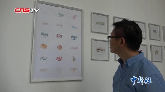 """80后小伙设计新疆美食LOGO """"抓饭""""难倒设计师"""