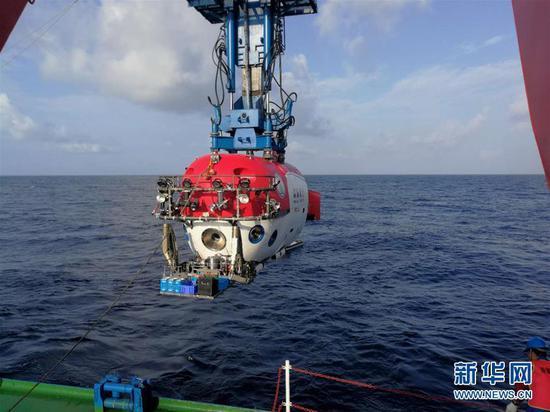 我国首次深海考古调查发现第一个文物标本