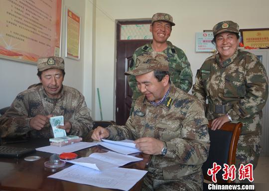 新疆兵团边境牧场以现金形式发放惠民资金逾270万