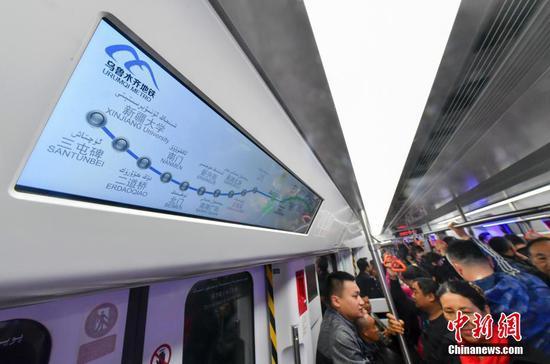 乌鲁木齐地铁1号线北段6月试运行 民众试乘
