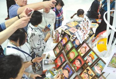 深圳文博会首日乌鲁木齐代表团签约6个项目