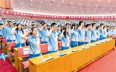 2000名上合组织青岛峰会会议志愿者出征仪式举行