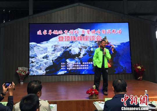 """新疆首位""""7+2""""登山者:跨时7年登珠峰终愿梦"""