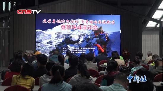 新疆三人成功登顶珠穆朗玛峰 分享登顶历程