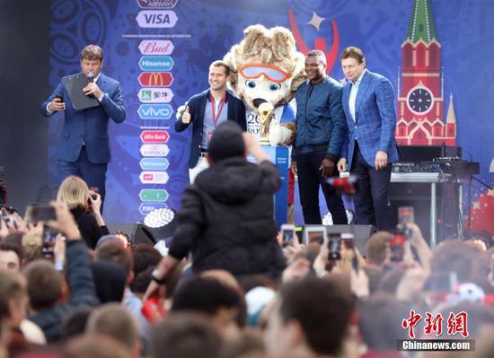 2018世界杯球迷节在莫斯科开幕
